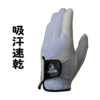 Seven village summer gloves which do not slip surprisingly because of rain either which are hard to be steamed are very good!