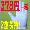 Seven village gloves which do not slip surprisingly because of rain either are very good!