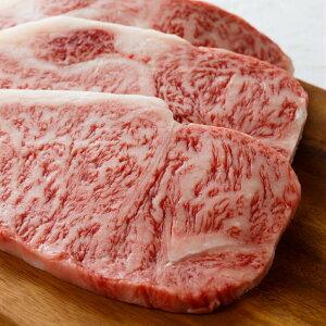 半額 50%off 黒毛和牛 サーロイン 2kg 2キロ A5ランク 高級 贅沢 ステーキ サーロインステーキ 牛ステーキ肉 和牛 高級肉 お肉 肉 高級 A5 お取り寄せ 焼肉 お取り寄せグルメ 牛肉 サーロイン 美味