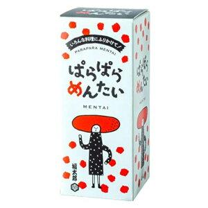 【送料別】博多食材工房 名物/お土産 福太郎 ぱらぱらめんたい 56g 067-119