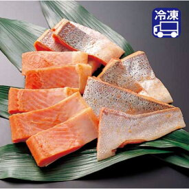 【送料別】博多食材工房 進物/贈呈 鮭ハラス明太漬 約900g 40018