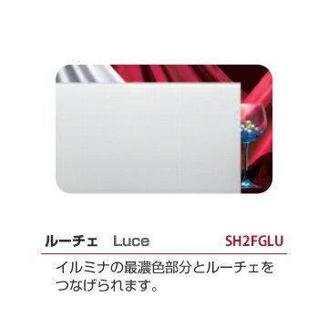 3M ルーチェ SH2FGLU 1270mm幅×m切売/窓ガラスフィルム/ファサラ/おしゃれ/装飾/目隠し/飛散防止/日射調整/遮熱/UVカット