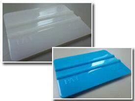 【メール便OK】【お値打ち価格】3M プラスチックスキージーPA-1 10枚セット/カーフィルム/ヘラ ※青・白の組合せを必ずお選びください。