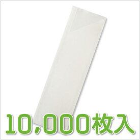 業務用 箸袋 【ハカマ白無地】 10,000枚