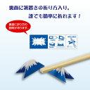 箸袋折り紙【富士山】10,000枚(箸袋のみ)