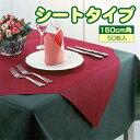 不織布(ポリプロピレン)テーブルクロス「とりぼん」150cm正方形 50枚入