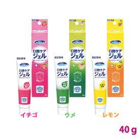 【カワモト】 マウスピュア 口腔ケアジェル 40g