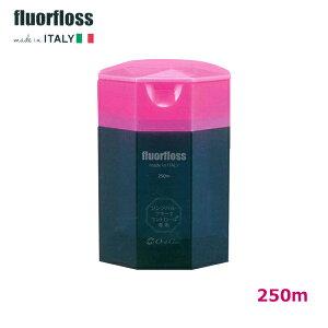 【オーラルケア】【歯科用】 フロアフロス 250m【メール便 不可】