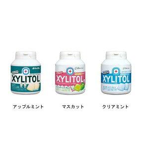 【歯科専用】キシリトールガムボトルタイプ (153g)