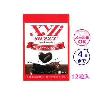【歯科医院専売】キシリスイートチョコレート  12粒入