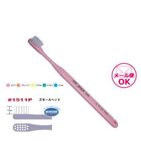 プロキシデント歯ブラシ 1511P 【メール便対応 20本迄】