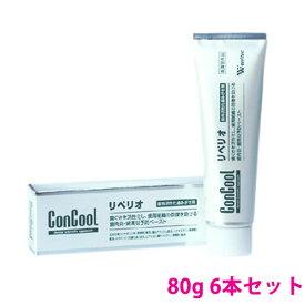 ウエルテック  リペリオ 80g (歯肉活性化歯みがき剤)6本セット(医薬部外品)