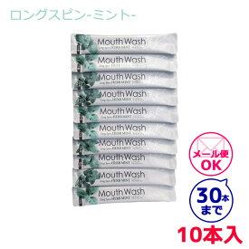 ロングスピンHm(スティックタイプ) 10個入 【医薬部外品】