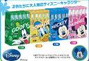 ライオン EX kodomo Disney (こども・ディズニー) 歯ブラシ 20本入
