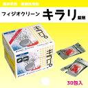 フィジオクリーン キラリ 錠剤 30錠 × 6個 入り 義歯洗浄剤