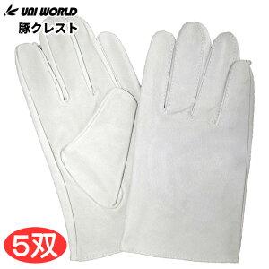 ユニワールド No.380 豚クレスト 【5双入】 最高級豚クレスト革を厳選し使用した豚革手袋です。 作業手袋 豚革手袋 皮手袋 革手袋 rev