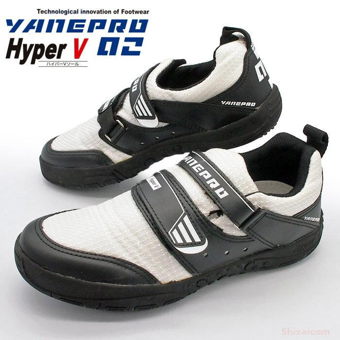 Hyper V #1300 屋根プロ2 【ホワイト】 驚異のグリップ力を誇るハイパーVソールを搭載し、屋根上での作業に最適な高所要作業靴です。 高所作業靴 鳶靴 安全靴 ★レビュー記入プレゼント対象商品★