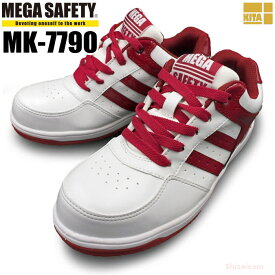 KITA MK-7790 MEGA SAFETY セーフティスニーカー 【ホワイト×ワイン】 EVAミッドソールでクッション性がよいセーフティースニーカーです。 セーフティースニーカー 安全スニーカー 安全靴 ★レビュー記入プレゼント対象商品★