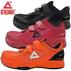 PEAK WOK-4506 セーフティースニーカー 【25.0~28.0cm】 NBAバスケットボールプレイヤーが愛用しているブランドPEAKのセーフティーシューズ! セーフティースニーカー 安全スニーカー 安全靴 rev