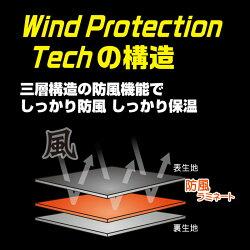KITANo.3430防風キャップ(裏起毛)3層構造の防風機能でしっかり防風!しっかり保温!防寒キャップ防寒フード★レビュー記入プレゼント対象商品★