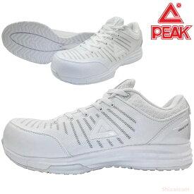 PEAK WOK-4505 セーフティースニーカー 【ホワイト】【25.0~28.0cm】 NBAバスケットボールプレイヤーが愛用しているブランドPEAKのセーフティーシューズ! セーフティースニーカー 安全スニーカー 安全靴 rev