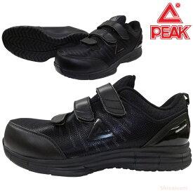 PEAK WOK-4506 セーフティースニーカー 【ブラック】【25.0~28.0cm】 NBAバスケットボールプレイヤーが愛用しているブランドPEAKのセーフティーシューズ! セーフティースニーカー 安全スニーカー 安全靴 rev