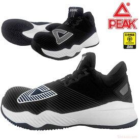 PEAK BAS-4507 セーフティースニーカー 【ブラック】【25.0cm〜28.0cm】 NBAバスケットボールプレイヤーが愛用しているブランドPEAKのセーフティーシューズ! 安全スニーカー 安全靴 rev