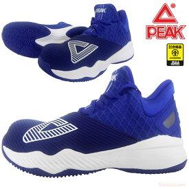 PEAK BAS-4507 セーフティースニーカー 【ブルー】【25.0cm〜28.0cm】 NBAバスケットボールプレイヤーが愛用しているブランドPEAKのセーフティーシューズ! 安全スニーカー 安全靴 rev