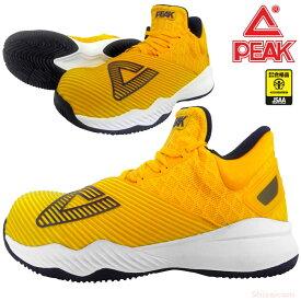 PEAK BAS-4507 セーフティースニーカー 【イエロー】【25.0cm〜28.0cm】 NBAバスケットボールプレイヤーが愛用しているブランドPEAKのセーフティーシューズ! 安全スニーカー 安全靴 rev