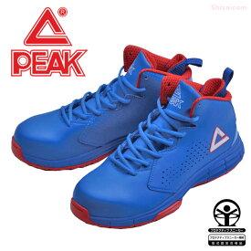 PEAK SAFTY BAS-4509 セーフティースニーカー 【ブルー】【25.0cm〜28.0cm】 NBAバスケットボールプレイヤーが愛用しているブランドPEAKのセーフティーシューズ! JSAA A種認定品 安全スニーカー 安全靴 rev