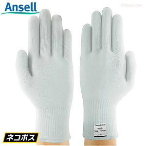 ★ネコポス配送専用★ Ansell No.78-150 アクティブアーマー【1双入り】 耐寒性と耐熱性を兼ね備え、防寒手袋や耐熱手袋の下履き用として最適な手袋です。 耐熱手袋 防寒手袋 下履き手袋