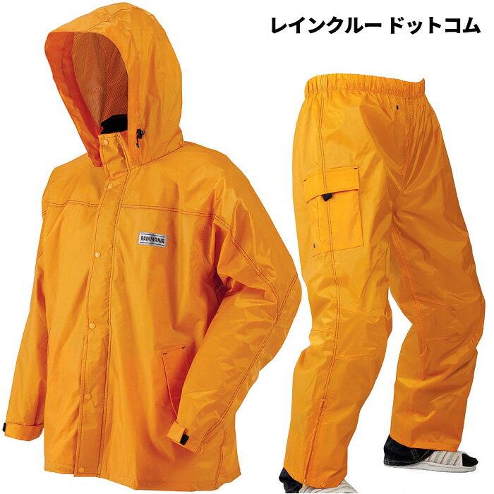 KAWANISHI No.3542 レインクルードットコム 【オレンジ】 体の動きにジャストフィット!強力防水でしっかり雨をガード! 合羽 雨合羽 レインウェア レインコート レインスーツ