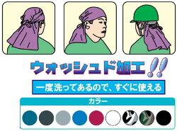 頭部から首筋までしっかりガード!シンエイ産業4300綿タオルの頭カバー暑さ対策グッズ熱中症対策頭カバー