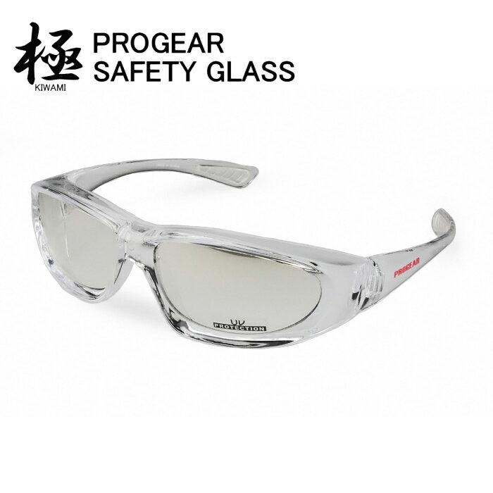 PROGEAR『極』保護メガネ クリア PG-KG1 防塵機能を高めたシンプルな保護メガネです。 保護メガネ 作業用メガネ セーフティーグラス ★レビュー記入プレゼント対象商品★