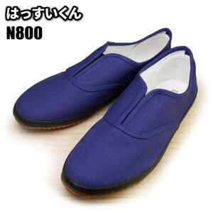 ★在庫処分特価★ N800 はっすいくん 紺 【27.0cm】 水を弾き、汚れにくい撥水加工を施した布製作業靴です。 作業靴 布靴