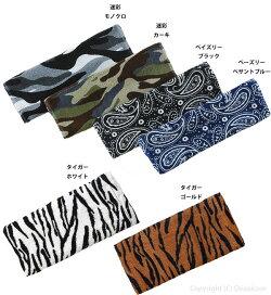 綿100%素材を使用し快適なプリント柄タオルです。おたふく手袋No.2290プリントタオルヘルメット用インナー帽子インナー暑さ対策グッズ熱中症対策頭カバー