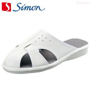 シモン安全靴 CA-72 スリッパタイプ 【24.0〜28.0cm】 静電気帯電防止機能で電子部品や電子機器の製造、研究施設、クリーンルームでの使用に適したシューズです。 クリーンルーム対応 作業