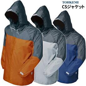TOHKEMI No.5003 CSジャケット しぶきや水を弾く撥水加工を施したヤッケです。 トオケミ ヤッケ ★レビュー記入プレゼント対象商品★