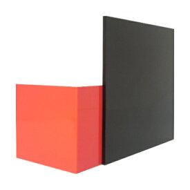 日本製 アクリル板 黒 (押出板) 厚み 3mm 700×1200mm ★縮小カット1枚無料 糸面取り仕上★ 在庫がある場合、当日〜翌日出荷 (休業日を除く)