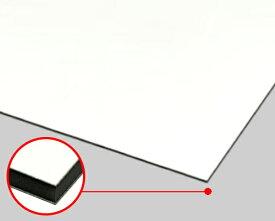 【送料無料】 ホワイトボード(マーカー用)マグネット使用可 セキスイスチールアートパネル(スチール複合板) 3mm 910×1820mm 5枚セット SS-008 ●業務用