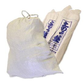 「 土のう袋 」 土嚢袋 ゴミ袋 ごみ袋 工事現場 建築現場 リフォーム現場 DIY 資材保管 土砂 災害用 大容量 破れにくい 強度 ポリプロピレン ホワイト 資材屋本舗 オリジナル 48cm×62cm 400枚 ※ UV ではありません
