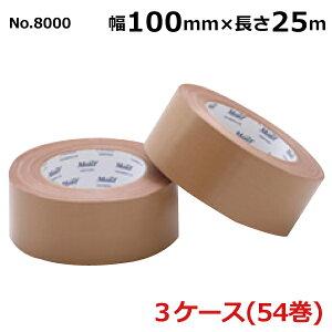 古藤工業 布テープ No.8000 幅100mm×長さ25m×厚さ0.32mm 18巻入×3ケース(HK)