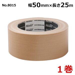 古藤工業 布テープ No.8015 幅50mm×長さ25m×厚さ0.20mm 1巻(HK)