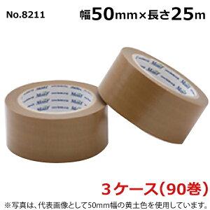 古藤工業 ポリエチレン粘着テープ No.8211(透明)幅50mm×長さ25m×厚さ0.18mm 30巻入×3ケース(HK)