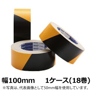 古藤工業 トラ布テープ No.860 黄/黒幅100mm×長さ25m×厚さ0.30mm 18巻入×1ケース(HK)