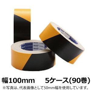 古藤工業 トラ布テープ No.860 黄/黒幅100mm×長さ25m×厚さ0.30mm 18巻入×5ケース(HK)