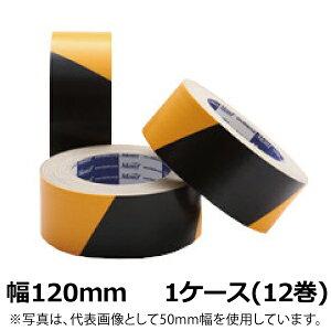 古藤工業 トラ布テープ No.860 黄/黒幅120mm×長さ25m×厚さ0.30mm 12巻×1ケース(HK)