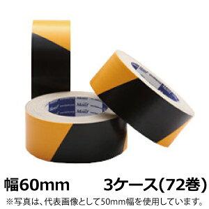 古藤工業 トラ布テープ No.860 黄/黒幅60mm×長さ25m×厚さ0.30mm 24巻入×3ケース(HK)
