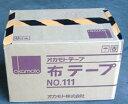 オカモト トラ布テープ No.111 50mm×25m 1箱(30巻入り)【smtb-KD】