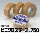 セキスイ ビニクロステープ No.750 50mm×50m 1巻